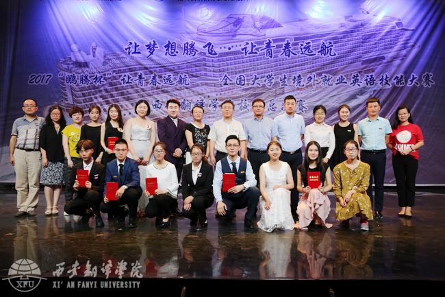 青岛鹏腾国际经济技术合作有限公司总经理周君对我校学子的优秀表现