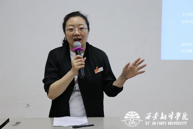 陕西纯山公益事业促进中心理事长廖瑾讲话