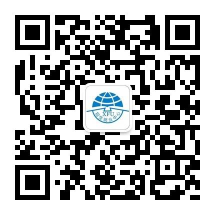 西安翻译学院高职(专科)综合评价招生新生入学奖学金申请指南