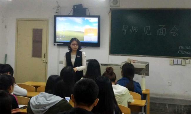 经济管理学院经贸管理系实现青年导师全覆盖